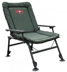 Рыболовное кресло Carp Zoom MAXX Comfort Armchair