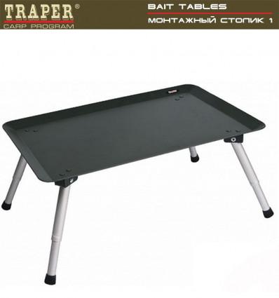 Карповый монтажный столик TRAPER