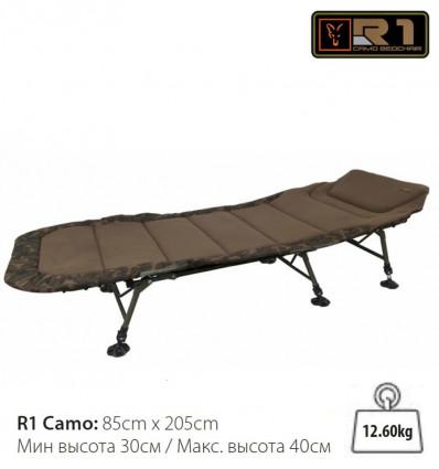 Карповая раскладушка FOX Camo Bedchair R1 Compact