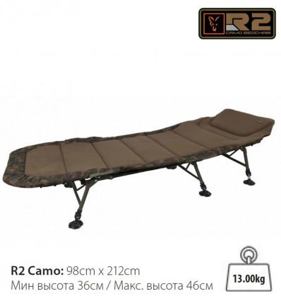 Карповая раскладушка FOX Camo Bedchair R2 Standard