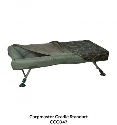Люлька Fox Carpmaster Cradle