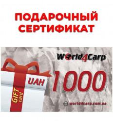 Подарочный сертификат World4Carp