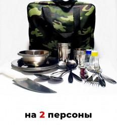 Набор посуды для пикника F-16 на 2 персоны