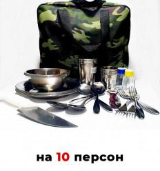 Набор посуды для пикника F-16 на 10 персон