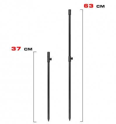Стойка телескопическая World4Carp 37-63 см