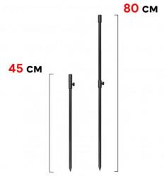 Стойка телескопическая World4Carp bankstick black 45-80 cm