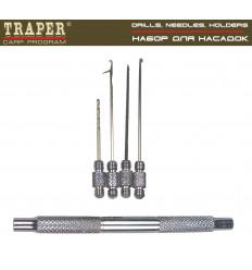 Набор для насадок TRAPER Set