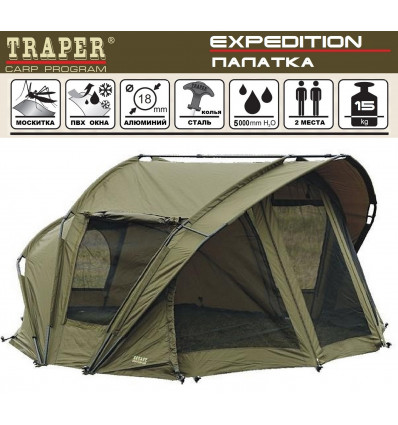 Карповая палатка TRAPER EXPEDITION