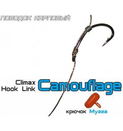 Поводок карповый Камуфляж с крючком Мугга