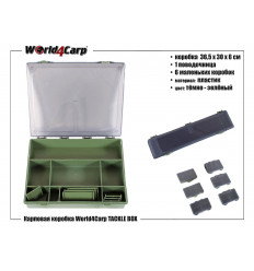Карповая коробка World4Carp TACKLE BOX