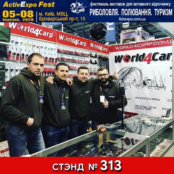 World4Carp team